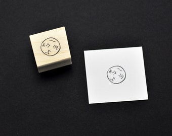 Pluto Stamp, Planet Stamp, Hand Carved Rubber Stamp