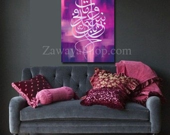 Arabic calligraphy artwork fuchsia purple print Islamic colors and sizes can be customized upon request