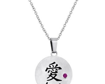 Love Disc Pendant With Personalized Birthstone