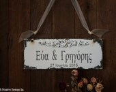 Shabby Chic CUSTOM NAME SIGN, Wedding Sign, Name & Date Sign, Door Hanger Sign, Greek Symbols, 13x5, Name Sign, Est. Sign, Romantic Roses
