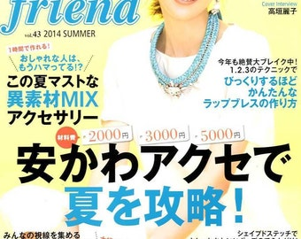 BEADS FRIEND Summer 2014 Vol 43 - Japanese Bead Pattern Book