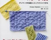 Nordic Danish Traditional Patterns, Kotomi Hayashi, Japanese Hand Knit Book, Easy Knitting Tutorial, Baby Blanket, Neck Warmer, Cap, B1485