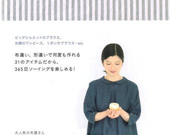 Handmade Simple Style - Check & Stripe, Kayoko Arita, Japanese Sewing Pattern Book For Women, Kids - Easy Sewing Blouse, Dress, Skirt, B1583
