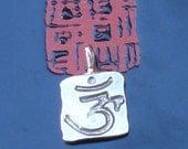 "Inspirational Symbol ""OHM"" Sterling Silver Pendant Charm"