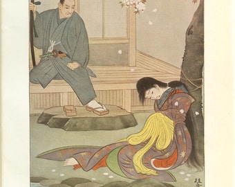 1920 Vintage Print Japanese Maiden Sits Slumped Tied To Cherry Tree Man Samurai Sword Approaches From Veranda Book Illustration Book Plate