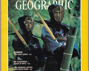 Vintage National Geographic Magazine Vol 158 No 4 October 1980 - Bamboo - Chesapeake - Pompidou Center - Paris - Gauchos - Albania