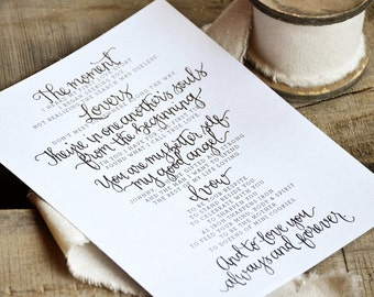 Custom Personalized Wedding Vows/Lyrics Art Print or Printable Wedding Vow Keepsake Unique Anniversary Gift for Wife or Husband