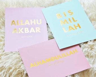 Islamic Gold Foil Print set of three: Bismillah, Allahu Akbar & Alhamdulillah