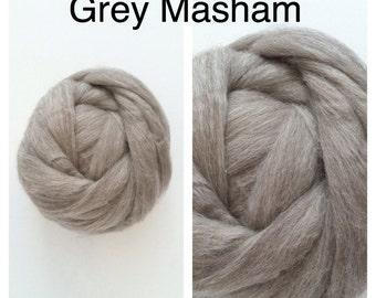 Grey Masham Roving / Masham Roving Undyed / Grey Massam Wool / 2oz 4oz 8oz