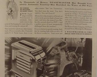 Items Similar To Toastmaster Toast N Jam Set 1940s On Etsy