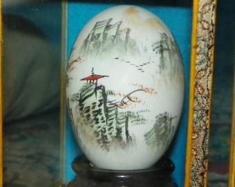 Chinese Egg.
