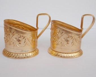 Vintage glass holder Hot drink holders Podstakannik Russi0an Russian tea holders Soviet kitchenware soviet USSR vintage Tea glass holder