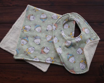 Humpty Burp Cloth and Bib Set
