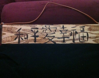 Wood-Burned Plaque, Peace, Love and Happiness