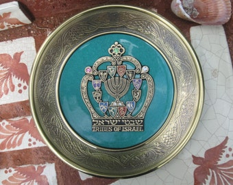 Vintage brass collector's plate Tribes of Israel