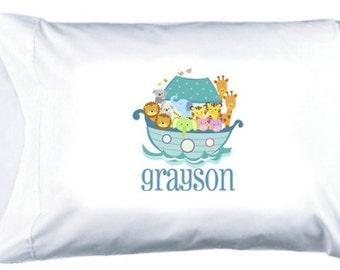 Blue Noah's Ark Personalized Pillowcase - Boys Custom Noah's Ark Pillowcase - Personalized Kids Pillowcase - Personalized Baptism Gift