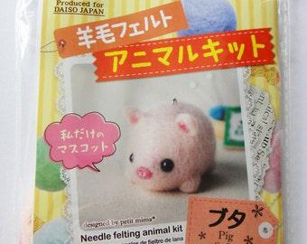 Japanese Wool Felting Craft Kit To Make A Cute Handmade Pig Keyring