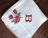"Vintage White Hanky/Handkerchief with ""B"" monogram in Dark pink. Floral Embroidery Focal Corner"