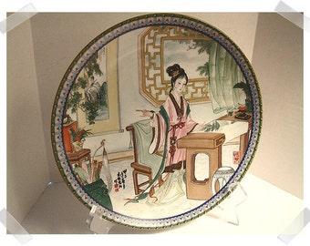 Imperial Jingdezhen Porcelain Plate/24 Kart Gold Trim/1987/Vintage**
