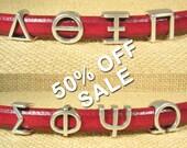 50% Off - Regaliz Greek Letters of the Alphabet - Antique Silver