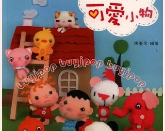Chinese Edition How To Make Craft Pattern Book  Felt Animal Doll