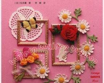 Chinese Edition Out of Print Japanese Craft Pattern Book 95 Crochet Floral Designs Applique Corsage