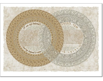 Ketubah: Strength and Grace II - I am my beloved's and my beloved is mine