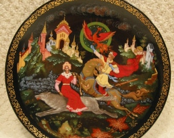 vintage 'Princess Elena and Ivan' . . limited edition collector's plate from the Russian Legends of the Firebird series . . plate #  2