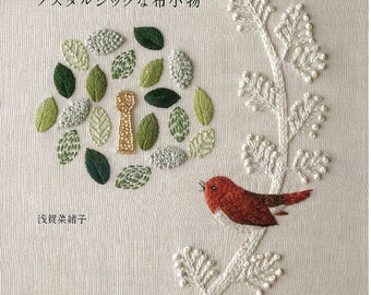 Cute Embroidery From Story Book and Zakka Japanese Craft Book