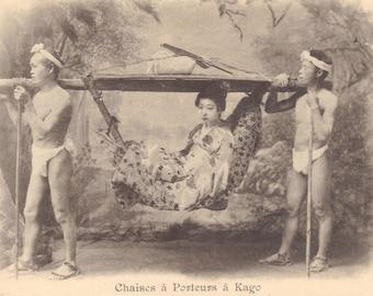 Japanese Woman in Kago, French Postcard circa 1895