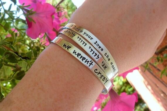 Custom Cuff Bracelet - Sterling Silver Cuff - Personalized Cuff Bracelet - Hebrew Cuff Bracelet - Custom Quote Jewelry - Custom Name