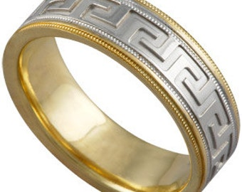 14K 8mm men's band