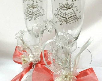 Nuestra Boda Wedding Toasting Cups