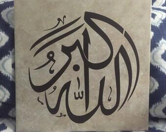 Allahu Akbar Ceramic Tile // Arabic Calligraphy //  Islamic Wall Art