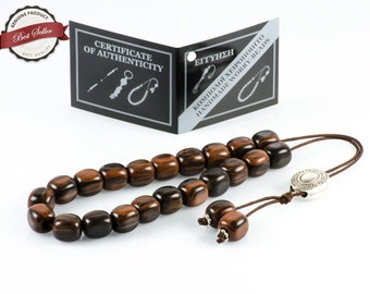 Brown Obsidian Greek Komboloi Worry Beads|21+2 Beads 12x11mm