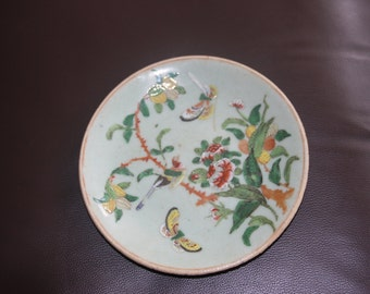 Antique Chinese plate, very old