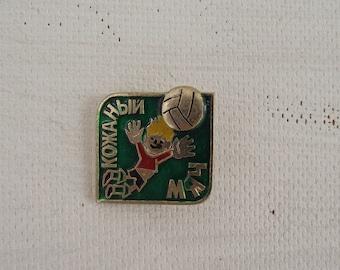 Soviet vintage children's pin-back badge.  Made in the USSR.
