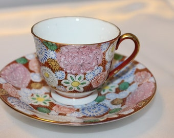 Vintage Japan Demitasse Tea Cup and Saucer Stamped on the Bottom!