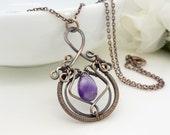 Amethyst necklace, dark purple amethyst gemstone wire wrapped copper necklace, handmade copper jewelry