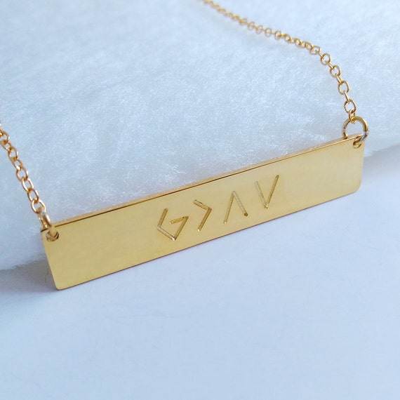God Is Greater Than The Highs And Lows Necklacegold Bar