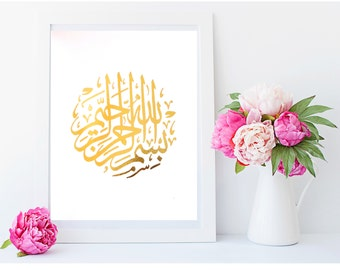 Real Gold Foil Print - Bismillah Art - Quran - Arabic Calligraphy - 8X10 Wall Art - Home Decor - Islamic Print - Islamic Art