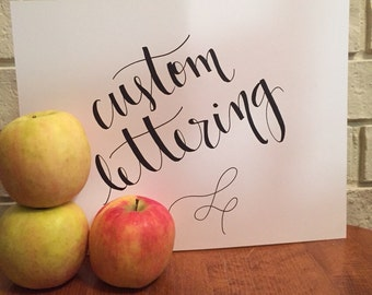 Custom hand-lettered print or canvas