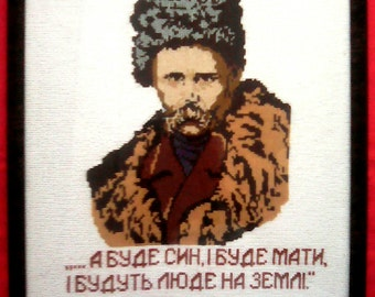 "Embroidered picture ""Taras Shevchenko"""