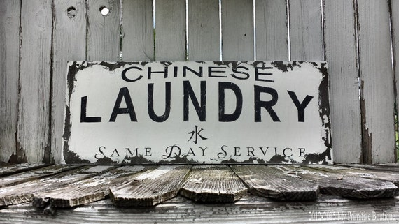 Laundry Room Sign Business Sign Vintage Advertising Sign