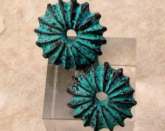 Sea Urchin Bead, Greek Casting, Green Patina, 18 MM,  2 Pieces, M409