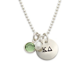 Official Licensed Kappa Delta Greek Sorority Necklace: Personalized Necklace, Hand Stamped Jewelry, Sorority Gifts, jenny present