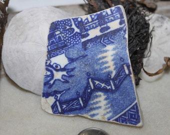 POTTERY BLITZ OVERSIZED Beachglass Pottery Patterened Gem