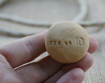Ets un 10 - Self esteem pocket stone or magnet