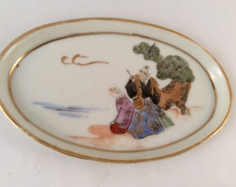 Vintage Chinese Oval Plate