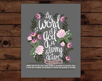 Hebrews 4:12 Print